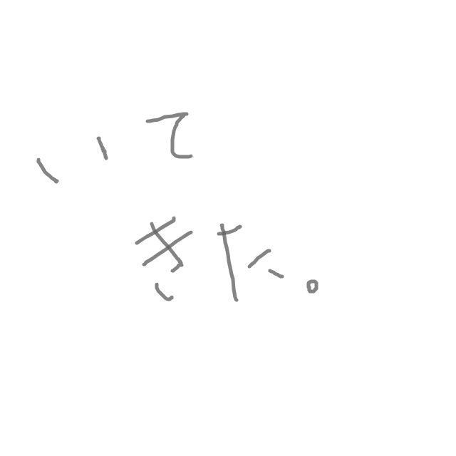 ���äƤ��ޤ�����[���ۥ⥨�ѥɥ�]