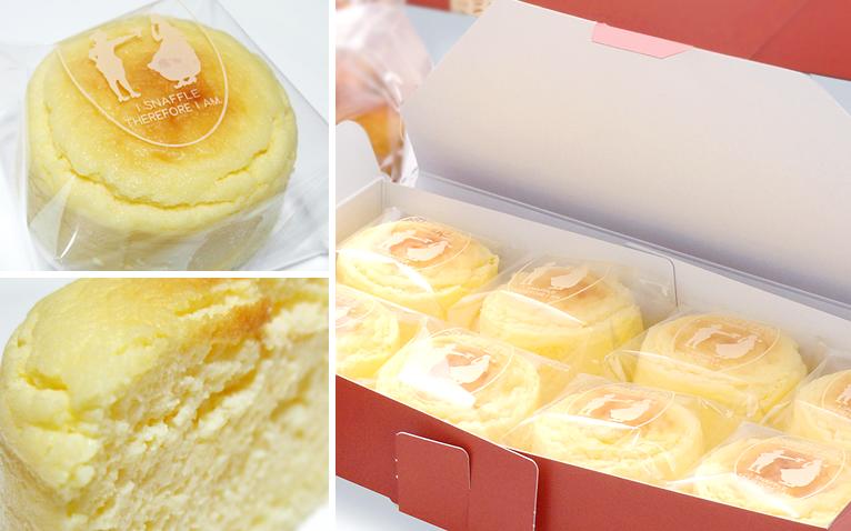 スナッフルス チーズオムレット 函館 チーズケーキ【北海道】お土産なら , 絶対に失敗しない おすすめ人気お土産ランキング