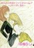【創作百合】女の子と百合とファンタジーep.7 〜JC×OL百合〜[深き森のお絵かき日記]