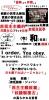 【巨額血税ドブ捨て】犯罪的無能売国外交の象徴としての支離滅裂対北外交【一人だけ「有料」】[TALES OF  NIGHTINGALE]