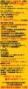 【まず報一矢】改正案見送りは居直り極道アベ独裁に対する民主主義と国民の勝利【隷倭三無のアベ】[TALES OF  NIGHTINGALE]