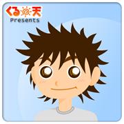 豆知識ブログ-ブロくる