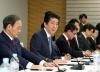 日本が新しい防衛大綱で自主防衛力強化を打ち出したそもそもの理由は日米安保の欠陥にある!![新生日本情報局]