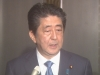 安倍首相は日米首脳電話会談でトランプ大統領に北朝鮮の拉致問題解決を重ねて要請、外交のプロだ!![新生日本情報局]