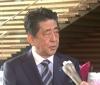 南北朝鮮の同時崩壊や中国の暴走等に対抗するには日本は全ての分野で強勢化を!!消費税凍結を!![新生日本情報局]