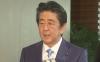 安倍首相が憲政史上最長の首相在任は日本の民主主義が成長した証!!中国や南北朝鮮切り捨ては当然!![新生日本情報局]