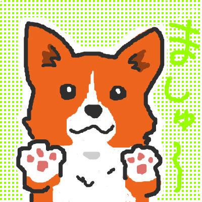 ましゅ〜日記-ブロくる