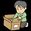 香取市引っ越し不用品回収 遺品整理 ゴミ屋敷部屋片付けを依頼する場合は親切丁寧なジャパンプラネットへ[千葉茨城の遺品整理 ゴミ屋敷部屋片付け 引っ越し不用品回収はジャパンプラネットにおまかせください]
