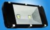 LED投光器の寿命 実際は何年?[ラウロの節約日記]