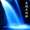 ダウンロード版ブログ天照大神 第73号の発行[【チャネリング】光の家族があなたの進化を促します!]