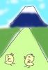 第94話ダンスでWaltz♪富士山とぴよっちたち[ひーさん、ワルツ先生の道場へ行く]