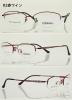 フレンチシックなハーフリム 極細眼鏡[buyglassesのブログ]