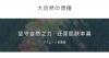 革新技術-プラムーン普蘭萌肌水白技術の高人気[Asia Presswire]