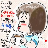 ノノ´ワ)<☆キラスタ☆☆ゆーきのやりたい放題-ブロくる
