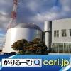 【アルテミス計画】アポロ計画に続く月面探査計画が進行中・・・[cari.jp(かりるーむ株式会社)鈴木社長ブログ]