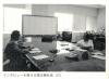 ◆『ナスダック・ジャパン』(1999年10月15日刊)—3章 ソフトバンク社長・孫正義が狙うもの2 孫正義、大いに語る ◎フリー、フェアー、グローバル[板垣英憲(いたがきえいけん)ワールド著作集]