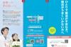 大阪京阪沿線門真市結婚相談所夢美コンシェルジュセンターはあなたの婚活を応援します![楽しく婚活教えます]