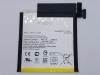 C11P1615 互換バッテリー ASUS ZenPad Z8S P00J ZT582KL[電池屋]