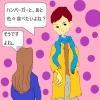 鳥取和牛ライスバーガー(2)[スタッフ2のブログ]